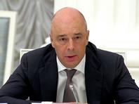 «Транснефть» поспорила с  Минфином из-за слов Силуанова о «косяке» с грязной нефтью