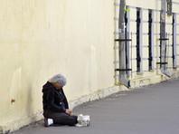 В России в «абсолютной бедности» живет более 14% населения — 20,9 млн граждан. И уменьшения числа бедных ждать не стоит