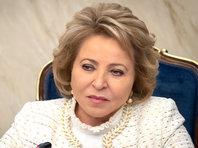 NEWSru.com       Матвиенко потребовала наказать главу Минэнерго за срыв подготовки к вступлению в силу закона об «умных» счетчиках электроэнергии
